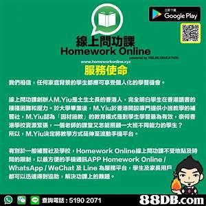Home work online friend ship essay work from home online