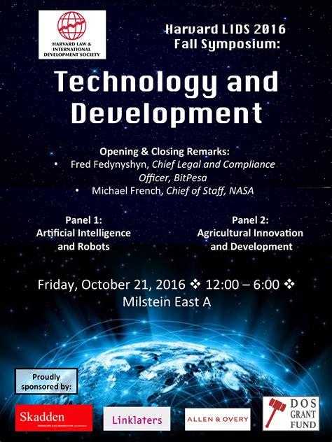 fall  symposium harvard law  international