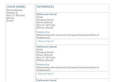 Reference Template List Of References Template Cyberuse