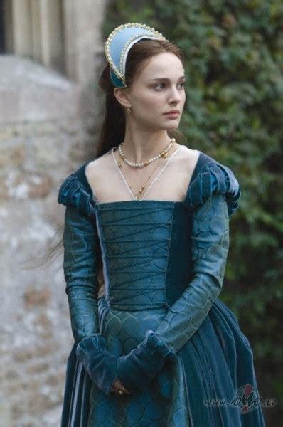 Otra Boleinu meita (Other Boleyn Girl, The) | Filmas oHo.lv