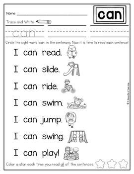 sight word reader   freebie  images sight