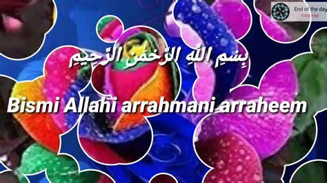 Bacaan al quran juz 1 ini terdiri dari dua surat alquran, yaitu surat alfatihah dan surat albaqoroh. Surah Falaq, Ayat 1 113 : 1 Al quran - YouTube