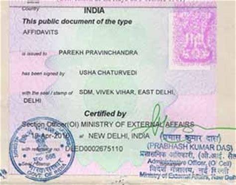 certificate apostille  mumbai thane pune nagpur nashik