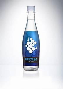 the art of bottle labelling designrfixcom With custom design water bottles