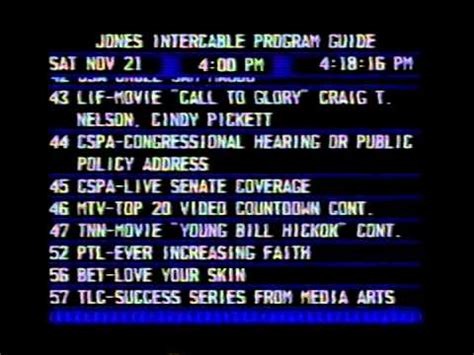 electronic program guide jones intercable in naperville il 11 21 87 youtube