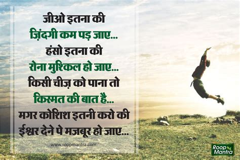 thoughts  hindi picture messages  motivational