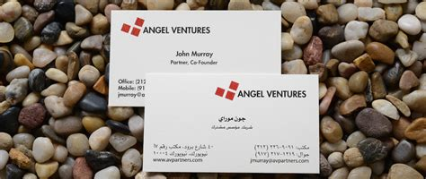 Arabic Business Card Translation
