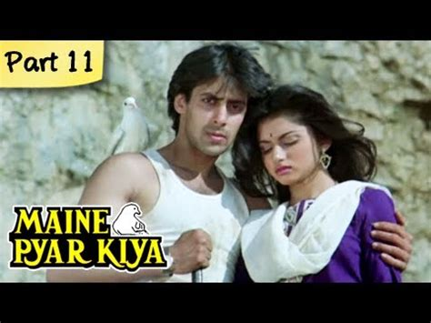 maine pyar kiya full  hd part  salman khan