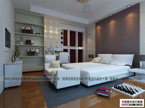 Bedroom Design Ideas For Students by Modern Bedroom Designs