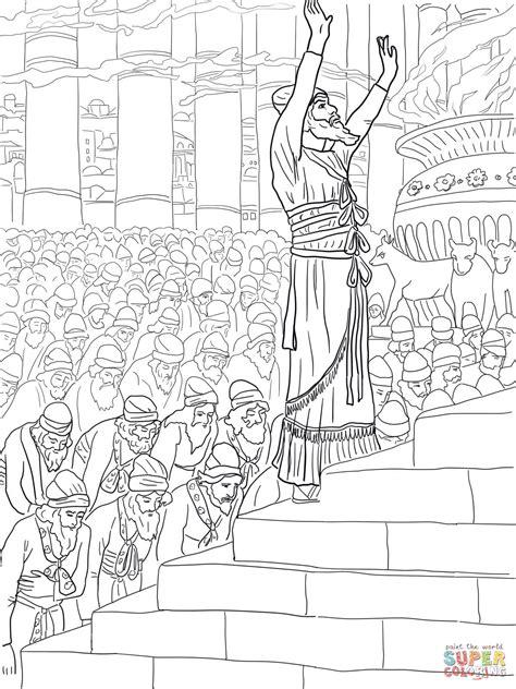 Coloriage La Prire De Salomon Dans Le Temple