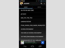 Myanmar MP3 Mobile Music APK Download Free Music