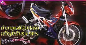 Honda Nova Dash  U0e15 U0e33 U0e19 U0e32 U0e19 U0e41 U0e1f U0e21 U0e34 U0e25 U0e35 U0e48 U0e2a U0e1b U0e2d U0e23 U0e4c U0e15 U0e2a U0e38 U0e14 U0e41 U0e07 U0e49 U0e19  U0e40 U0e1c U0e47 U0e14 U0e2a U0e21 U0e1a U0e39 U0e23 U0e13 U0e4c U0e41 U0e1a U0e1a U0e2a U0e33 U0e2b U0e23 U0e31 U0e1a U0e04 U0e19 U0e2d U0e32 U0e23 U0e21 U0e13 U0e4c U0e40 U0e1c U0e47 U0e14