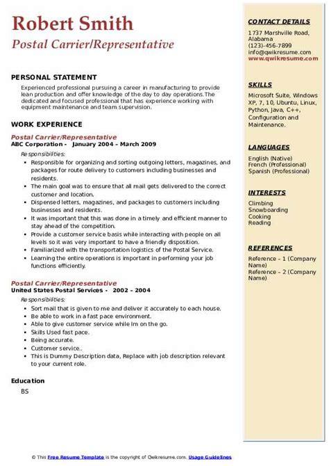 postal carrier resume samples qwikresume