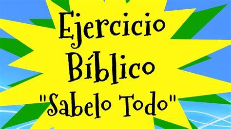 Ejercicio biblico para sociedad de jóvenes. Ejercicio Biblico | Ministerio Juvenil - YouTube
