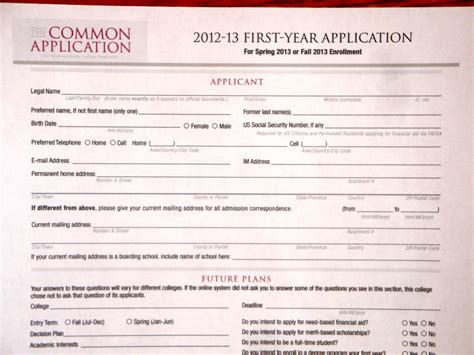 printable college application a thing of the past start school now