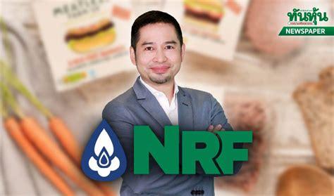 NRFอาหารจากพืชฮิต เล็งครึ่งปีหลังงบสวย