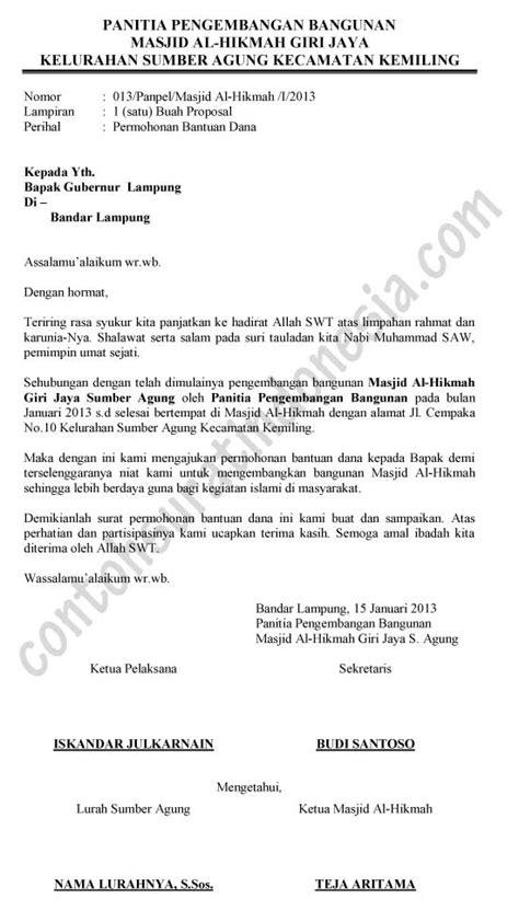 Contoh Surat Lamaran Kejaksaan Ri by Contoh Surat Permohonan Bantuan Pembangunan Masjid