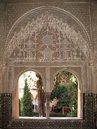 Seni rupa Islam - Wikipedia bahasa Indonesia, ensiklopedia