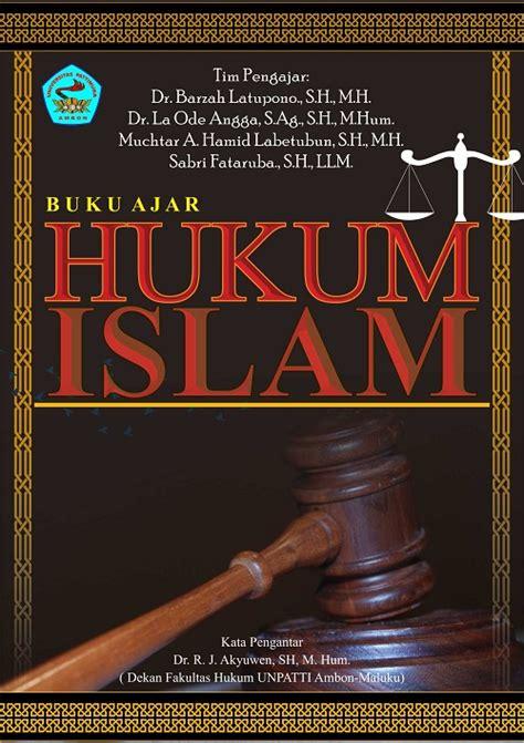 Buku Ajar Hukum Perdata buku ajar hukum islam penerbit deepublish yogyakarta