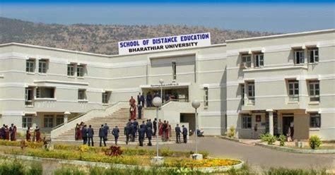 bharathiar university thrissur centres higher study