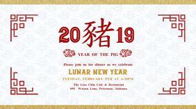 chinese  year customizable design templates