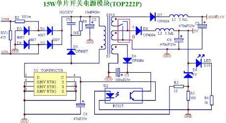 Improved Topp Switching Power Supply Module
