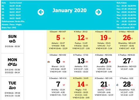 telugu calendar  august