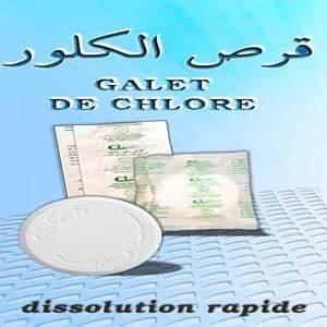Galet De Chlore : ccs sante environnement ccs algrie ~ Edinachiropracticcenter.com Idées de Décoration