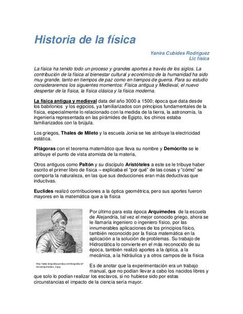 resumen historia de la f 237 sica