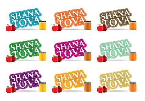 Shana Tova Images Shana Tova Free Vector Stock Graphics Images