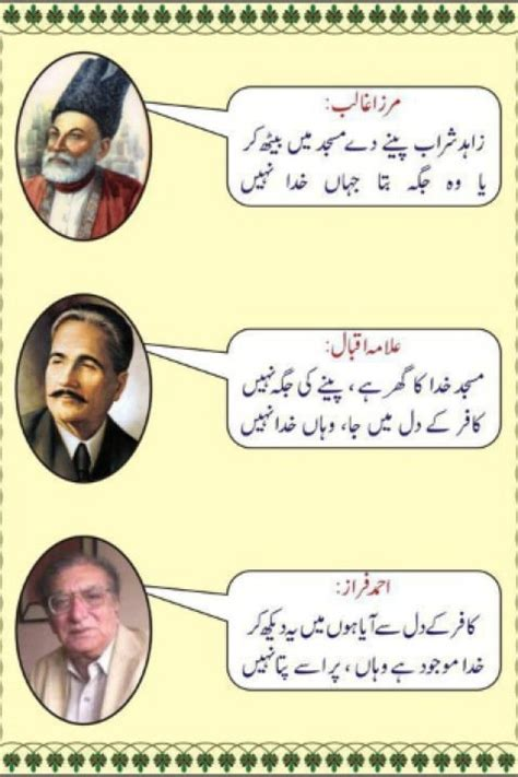 funny quotes  urdu roman image quotes  relatablycom
