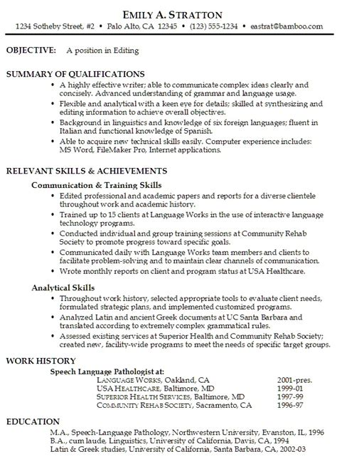 Objectives For Resumes Exles by Resume Objective Exles