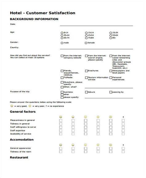 guest feedback form for restaurant restaurant feedback form www pixshark images