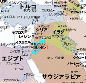 ヨルダン:... ループから見たヨルダン館