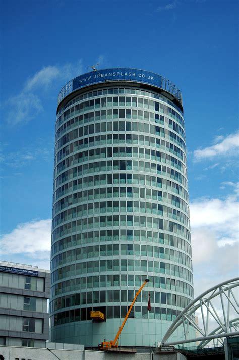 Rotunda (birmingham) Wikipedia