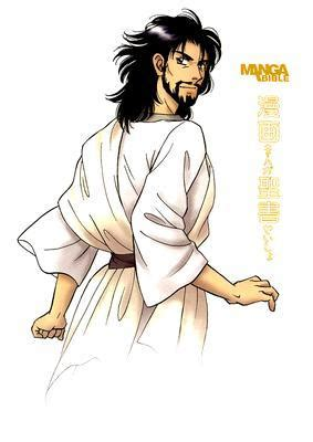 holy bible  living translation  manga bible