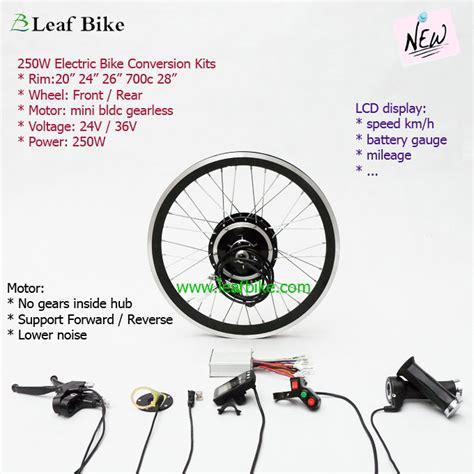 24 inch 24v 250w front bldc hub motor electric bike conversion kit