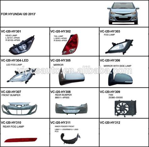 hyundai   tail lampfor hyundai car head auto