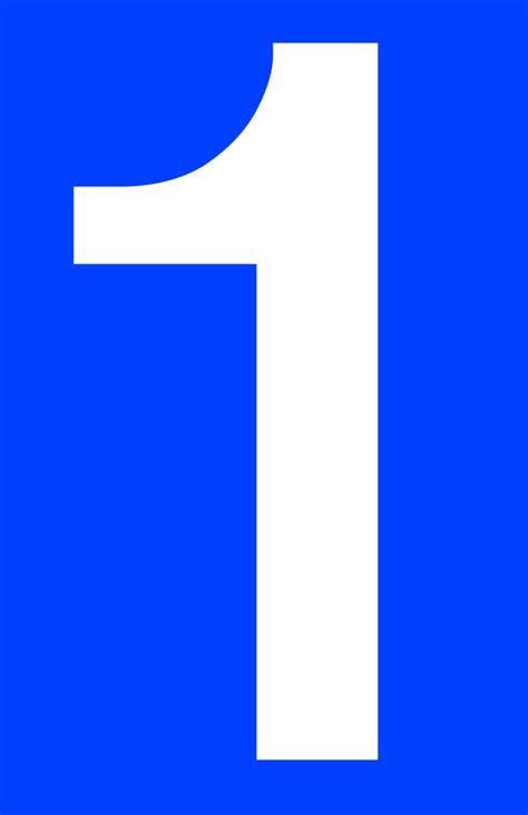 ファイルjapanese Route Sign Number 1svg Wikipedia
