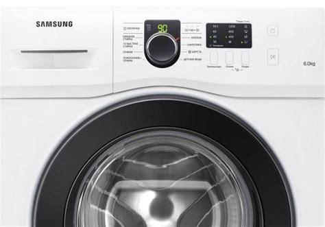 samsung waschmaschine fehler 3e waschmaschine samsung 18 fehlercodes fabalabs org
