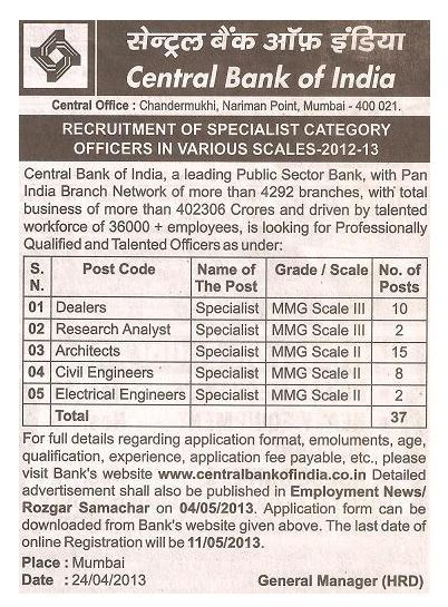 central bank form 1 central bank application form 2013 can you download free