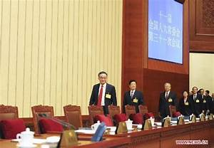 31st session of 11th NPC Standing Committee closes ...