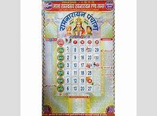Buy Lala Ramswaroop Ramnarayan Sons Lala Ramswaroop