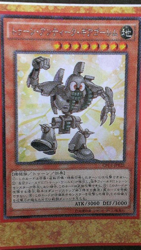 yugioh ancient gear deck recipe vj duelist of destiny cards the organization