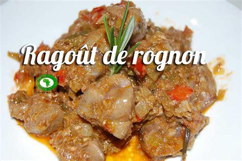 cuisine rognon ragoût de rognon de veau tchop afrik 39 a cuisine