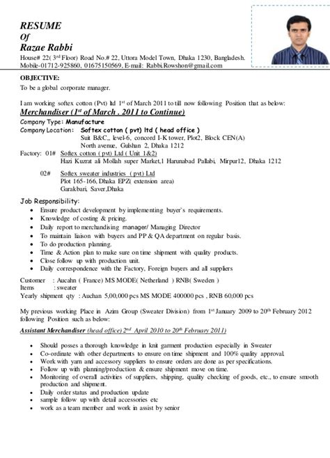 New Model Resume Format by New Resume Of Rabbi