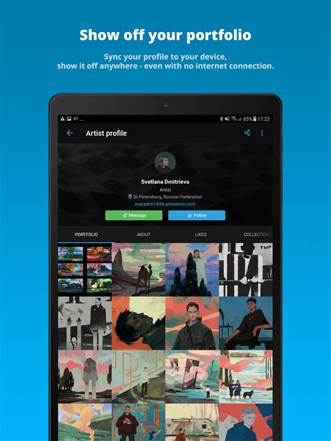 ArtStation for Android - APK Download