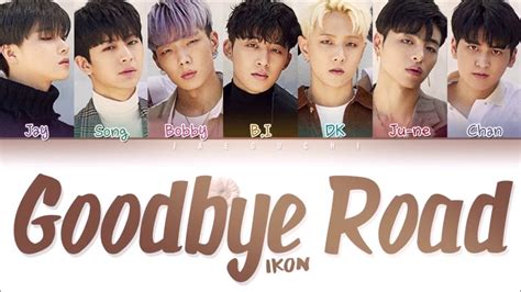 'goodbye Road (이별길)' Lyrics (color Coded
