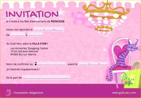 Modele Carte Invitation Retraite Gratuite A Imprimer