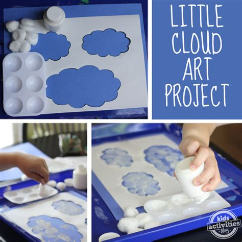 cloud inspired by eric carle arts or crafts cloud 380 | fb46ed6e5c5f17b2d960a4fe41c4f328